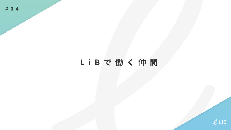 地下鉄御成⾨駅と直結だから⾬の⼼配も不要の「住友不動産御成⾨タワー」の 9階のオフィスからは東...
