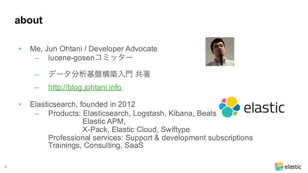 !4 about • Me, Jun Ohtani / Developer Advocate ...
