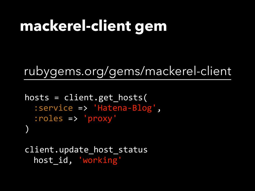 mackerel-client gem rubygems.org/gems/mackerel-...