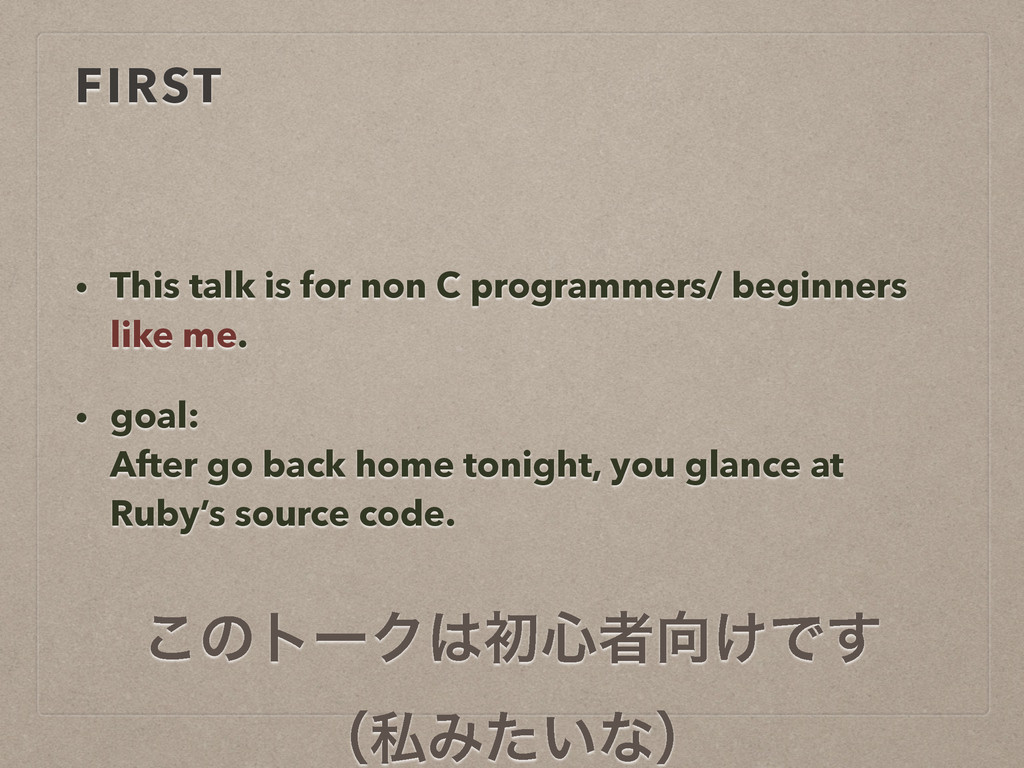 FIRST • This talk is for non C programmers/ beg...