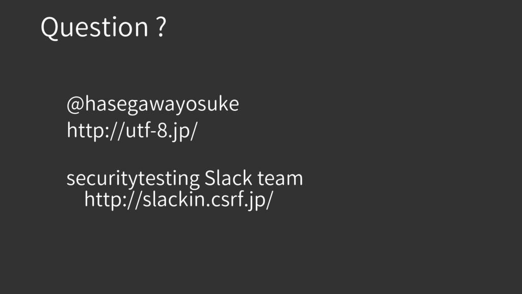 Question ? @hasegawayosuke http://utf-8.jp/ sec...