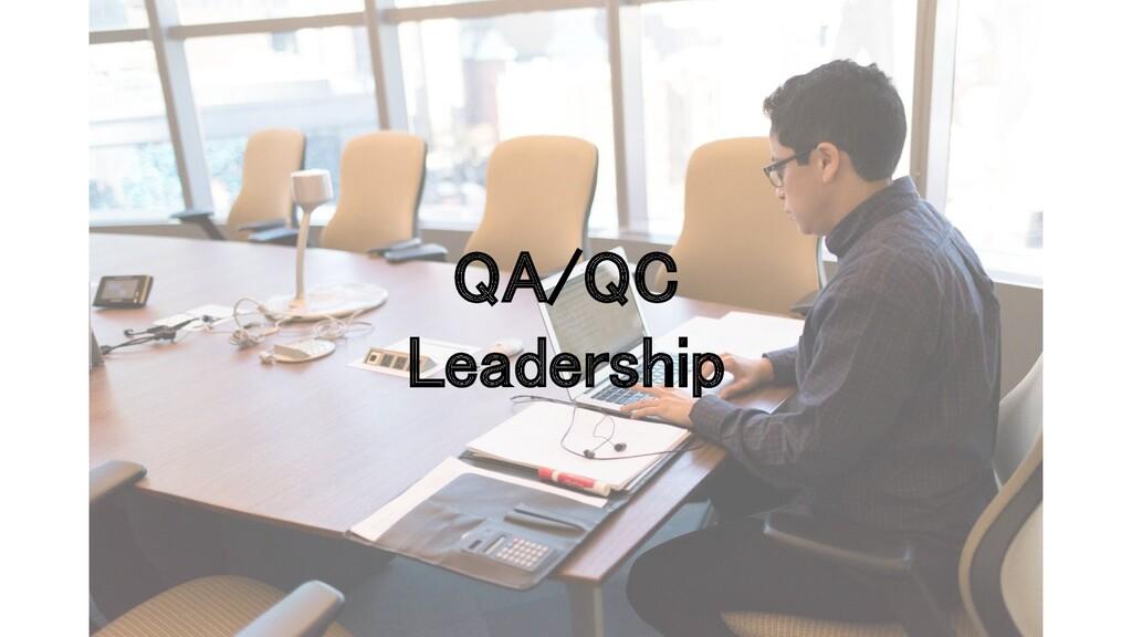 QA/QC Leadership
