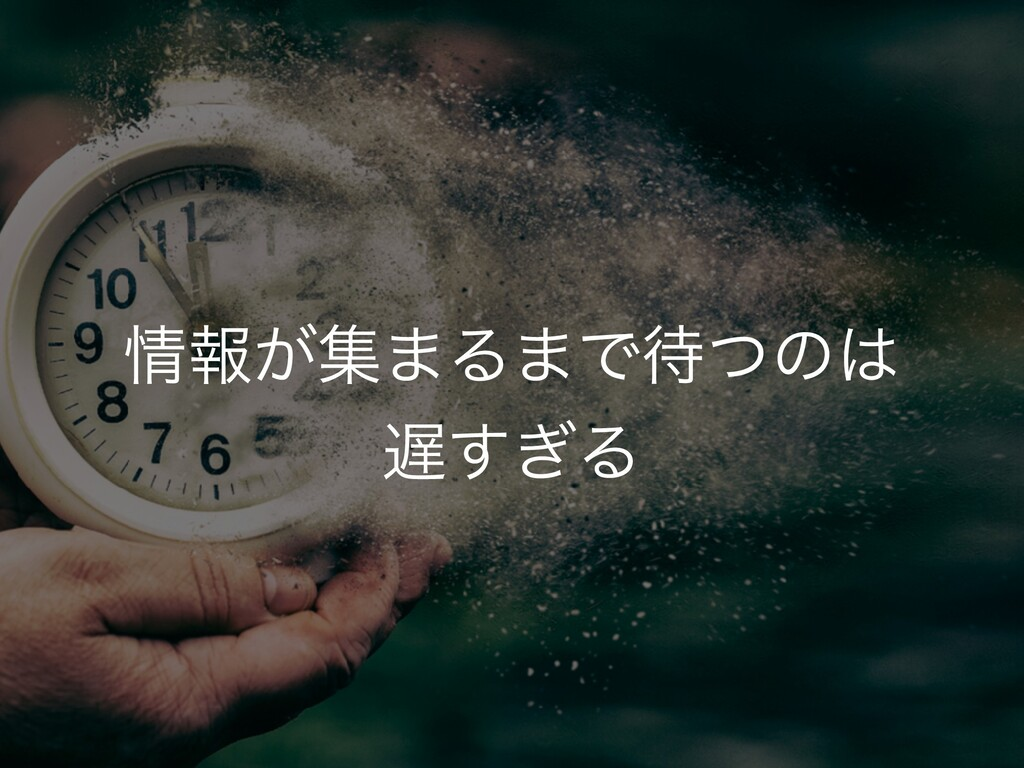 ใ͕ू·Δ·Ͱͭͷ ͗͢Δ