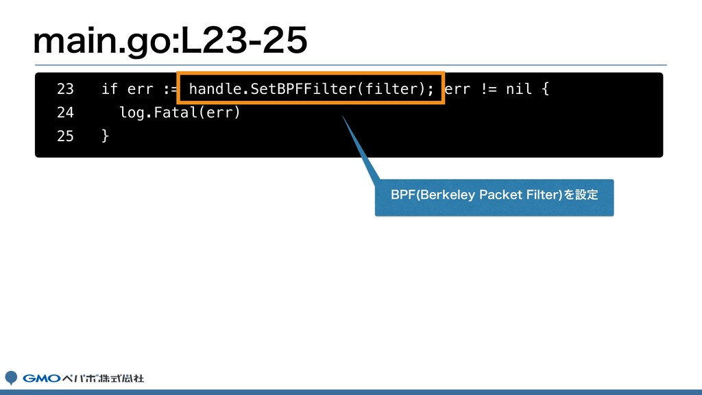 NBJOHP- 23 if err := handle.SetBPFFilter...