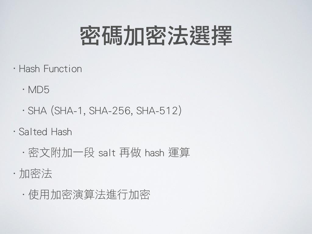 """ᇁ̋ج፯ h)BTI'VODUJPO h.% h4)"""" 4)""""4)""""..."""
