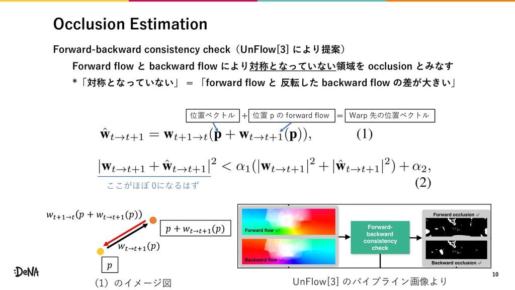 -- -3 - -= -1 -3 * -3 -- O 0 [ F -3 U E + 01 0 ...