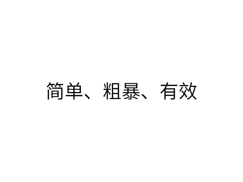 皍⽀ծ磦凐ծ剣佪