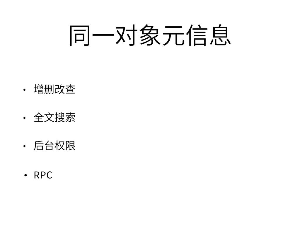 ず♧㼆韌⯋⥌䜂 ˖ 㟞ⴵ佖叅 ˖ Ⰼ俒䵂程 ˖ た〵勉ꣳ • RPC