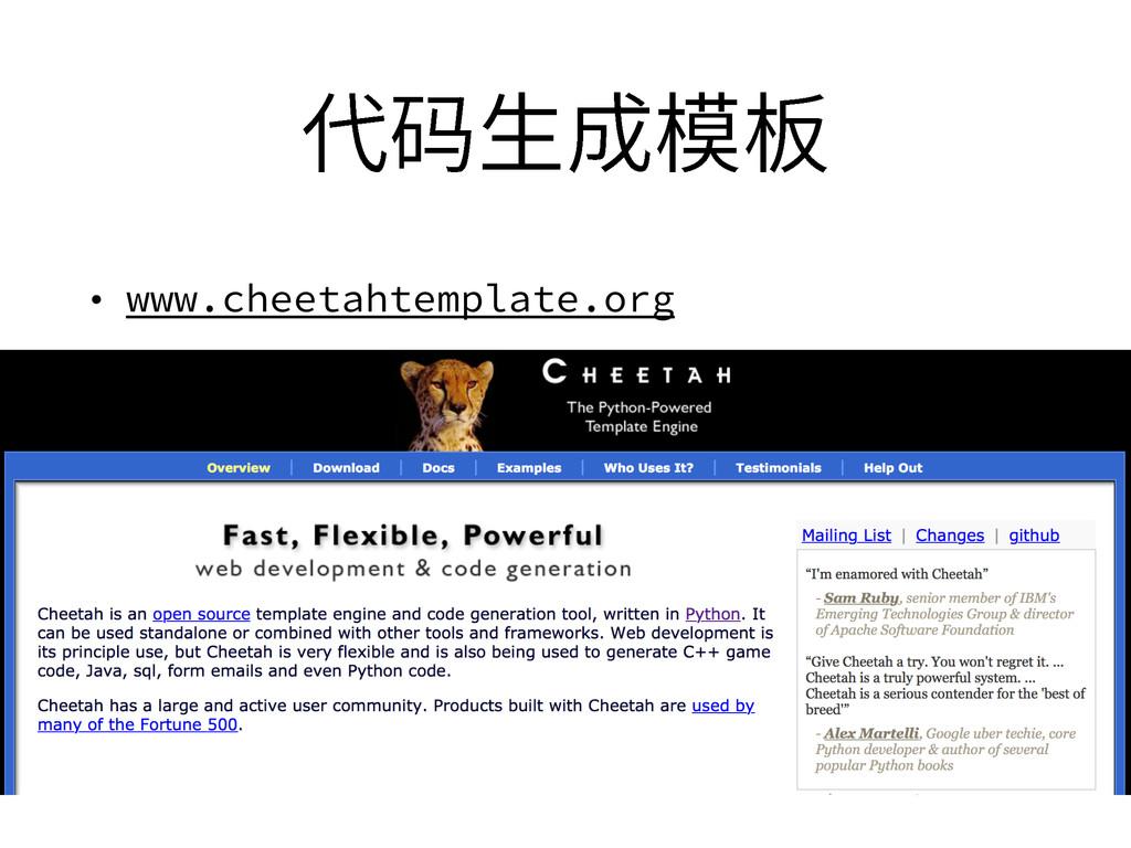 ➿瀦欰䧭垷匣 • www.cheetahtemplate.org