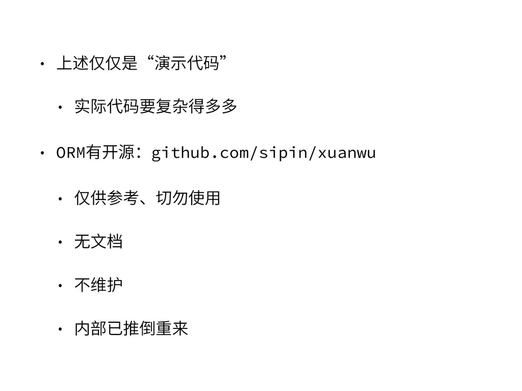 ˖ ♳鶣➑➑僽怵爙➿瀦 ˖ 㹊꣢➿瀦銳㢕勇䖤㢴㢴 ˖ ORM剣䒓彂github.co...