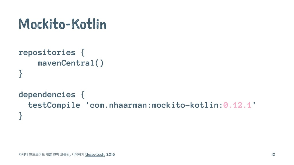 Mockito-Kotlin repositories { mavenCentral() } ...