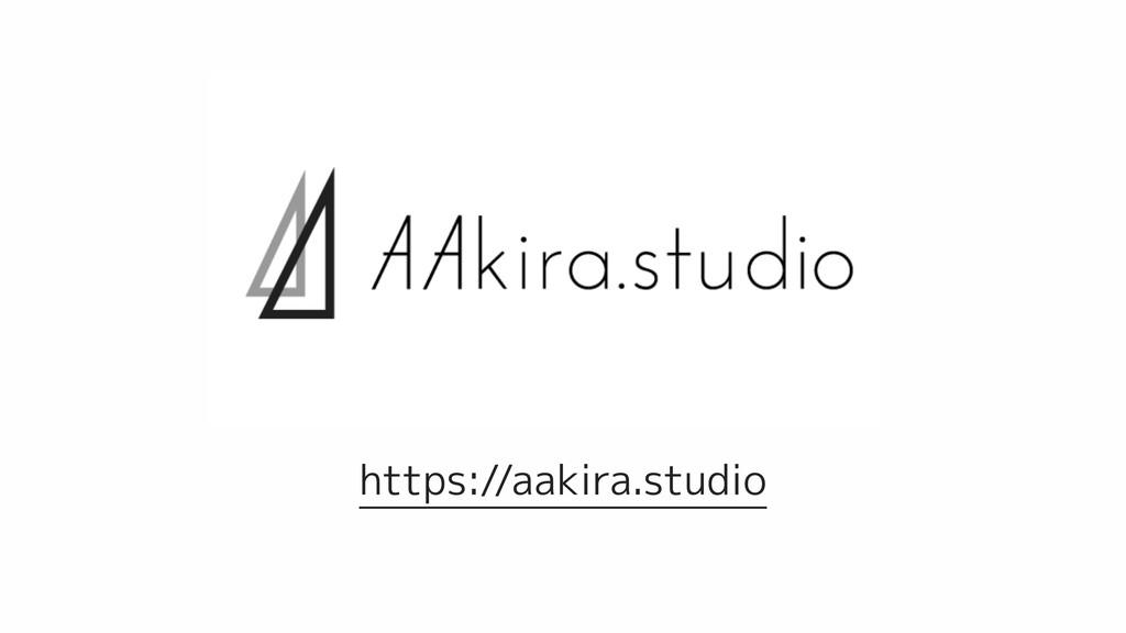 https://aakira.studio