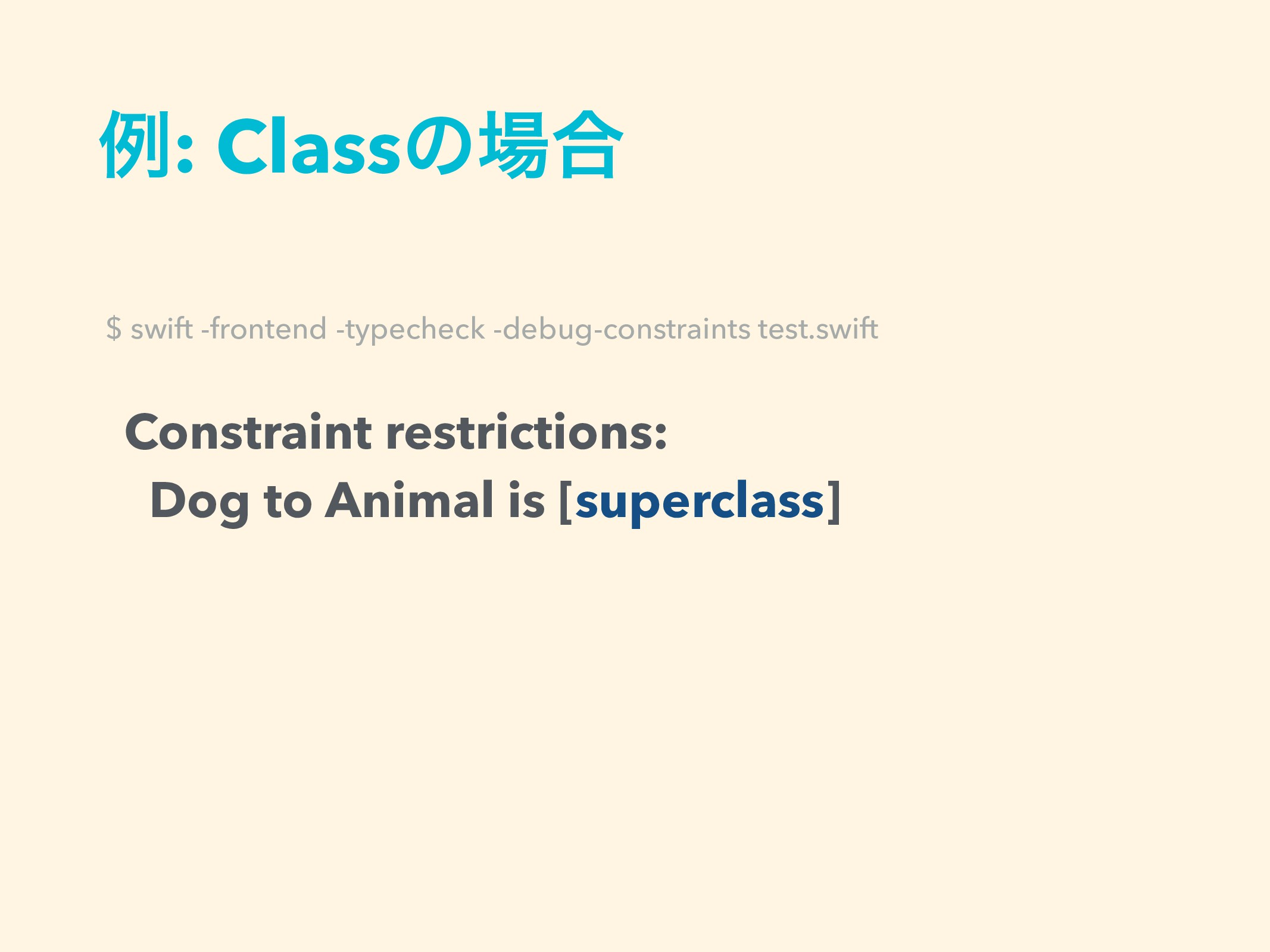 ྫ: Classͷ৔߹ Constraint restrictions: Dog to Ani...