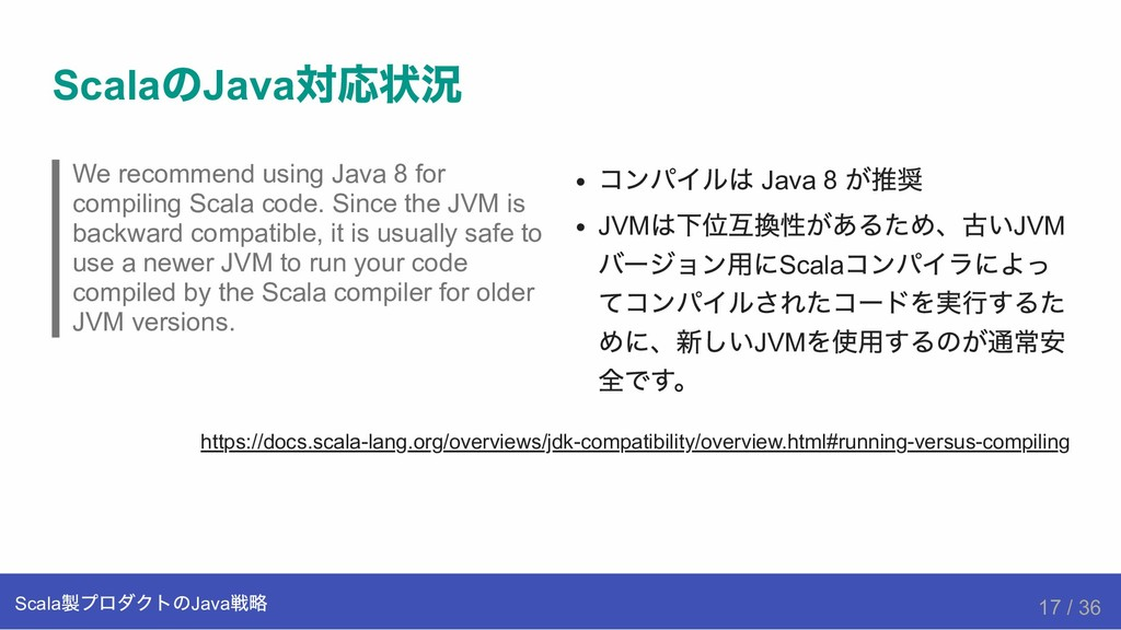 We recommend using Java 8 for compiling Scala c...