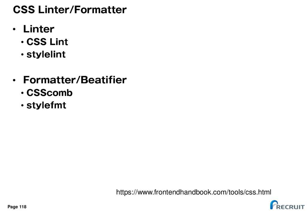 Page 118 • • • • • • https://www.frontendhandbo...