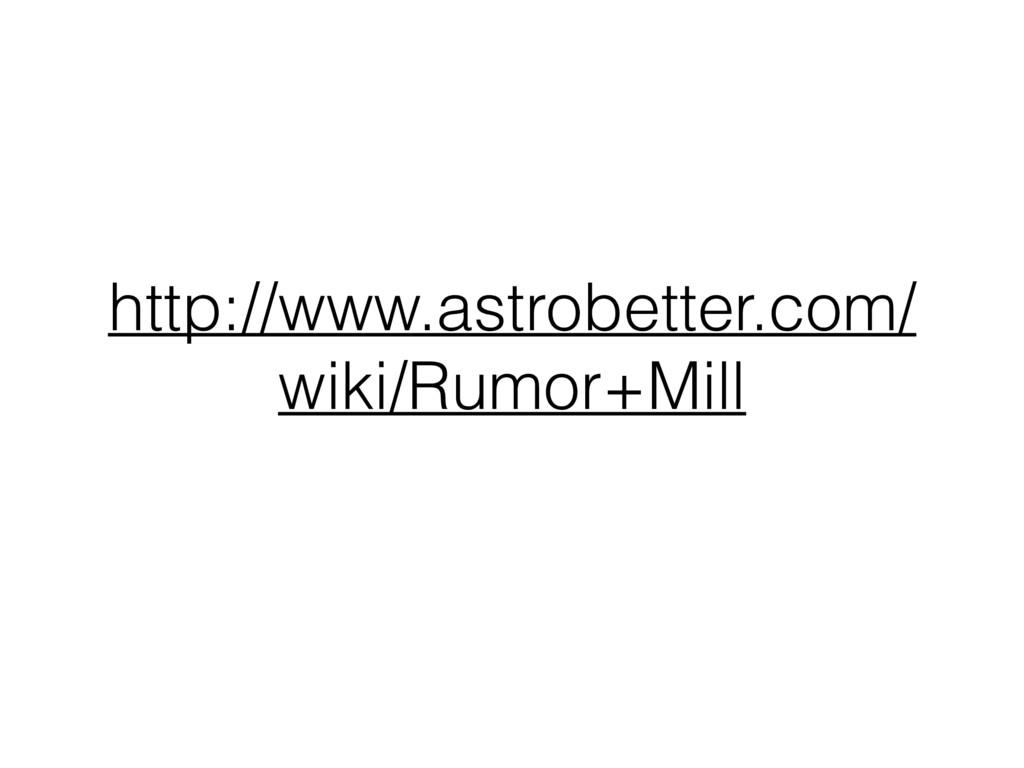 http://www.astrobetter.com/ wiki/Rumor+Mill