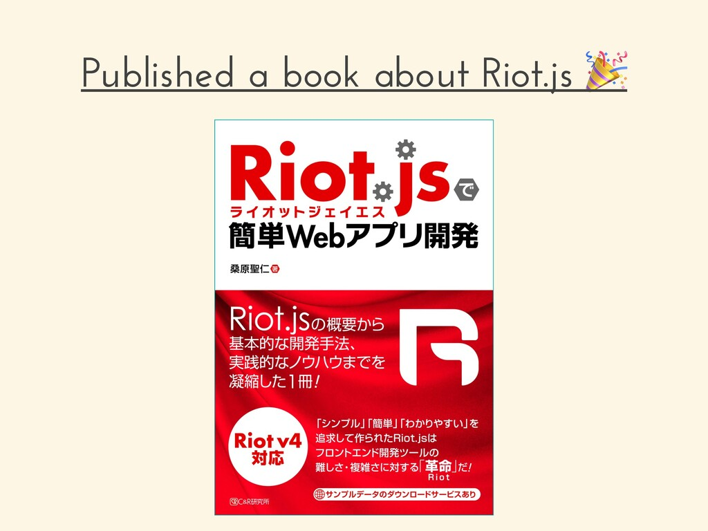 Published a book about Riot.js