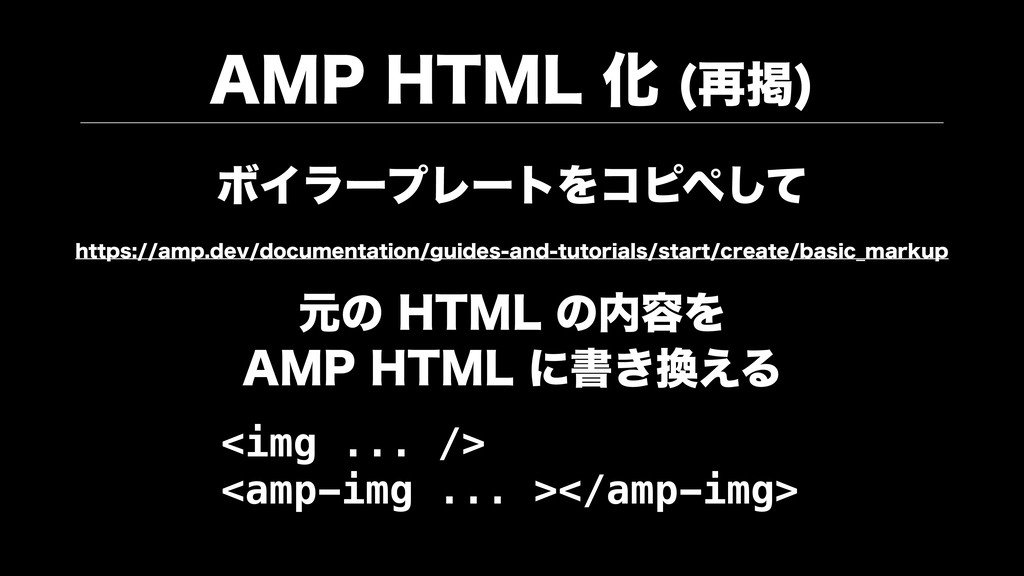 "ϘΠϥʔϓϨʔτΛίϐϖͯ͠ "".1)5.-Խ ࠶ܝ  <img ... /> <amp..."