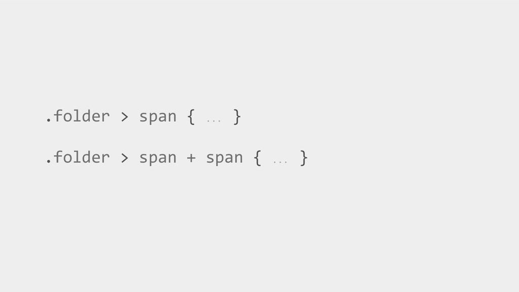 .folder > span { … } .folder > span + span { … }