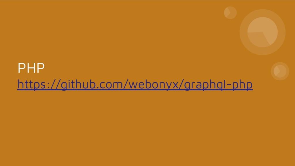 PHP https://github.com/webonyx/graphql-php