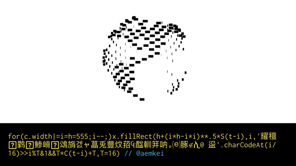 for(c.width|=i=h=555;i--;)x.fillRect(h+(i*h-i*i...