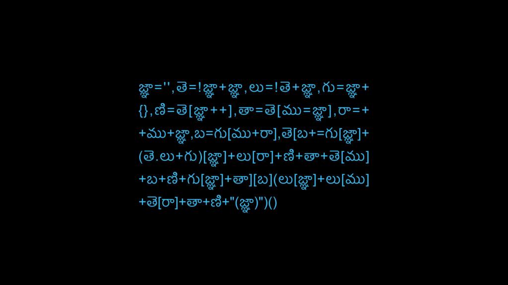 ='', =! + , =! + , = + {}, = [ ++], = [ = ], =+...