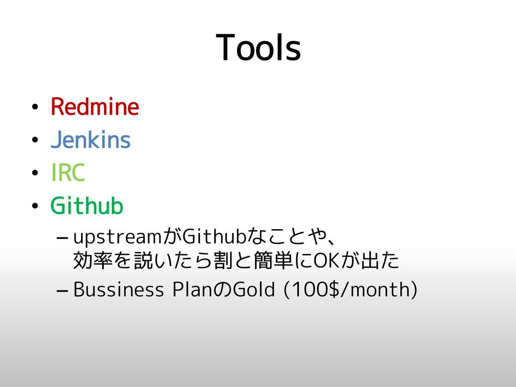 Tools • Redmine • Jenkins • IRC • Github – upst...