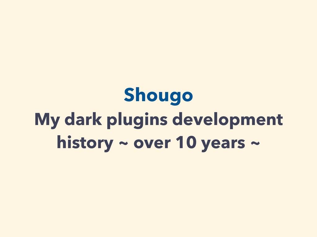 Shougo My dark plugins development history ~ ov...