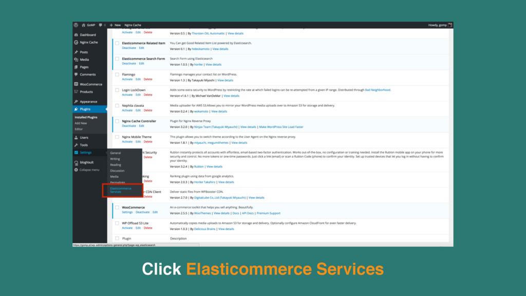 Click Elasticommerce Services