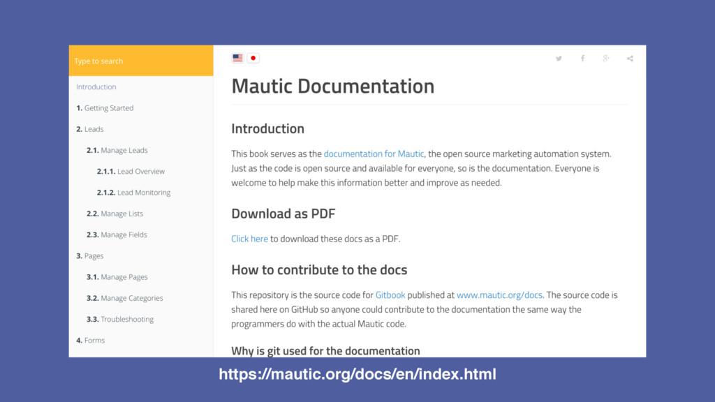 https://mautic.org/docs/en/index.html