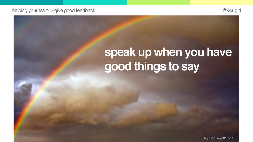 @kwugirl helping your team > give good feedback...