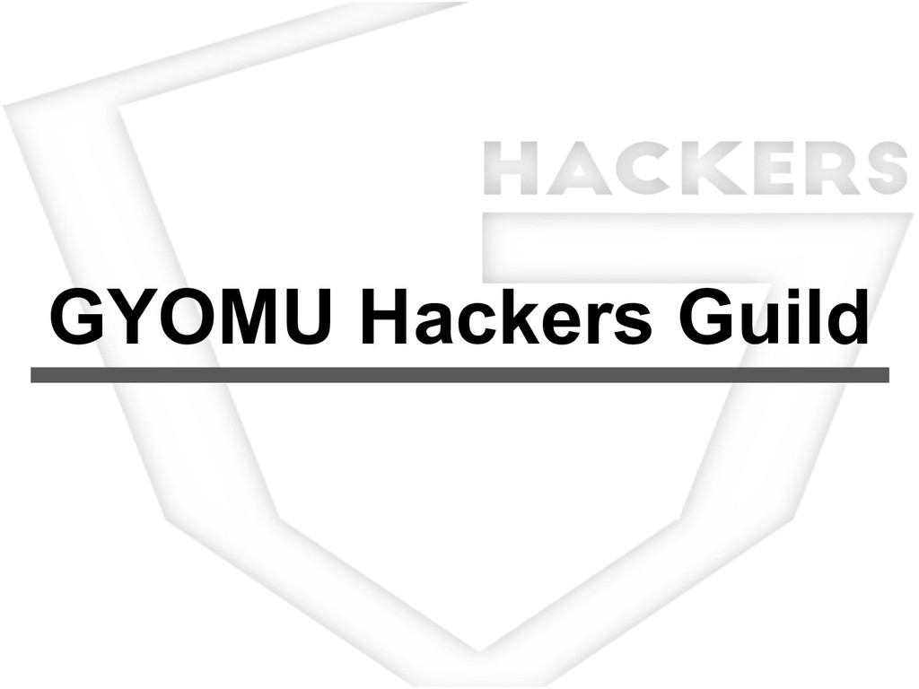 GYOMU Hackers Guild