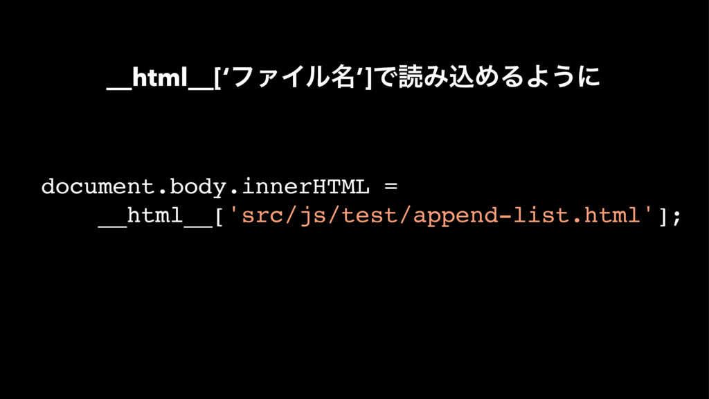 document.body.innerHTML = __html__['src/js/test...