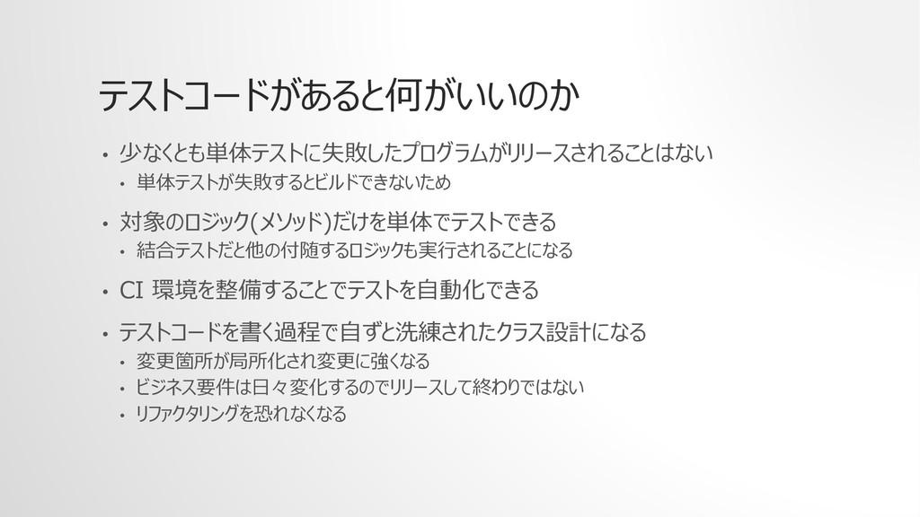 • ) • ) • ( ) • • • C I • • •