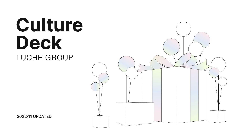 2021/8 UPDATED Culture Deck