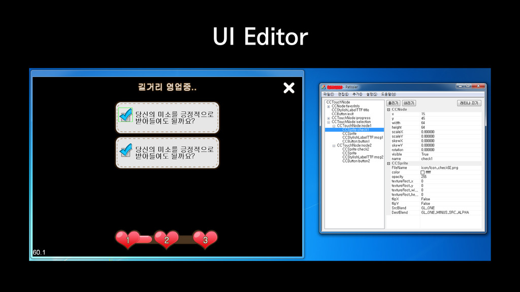 UI Editor