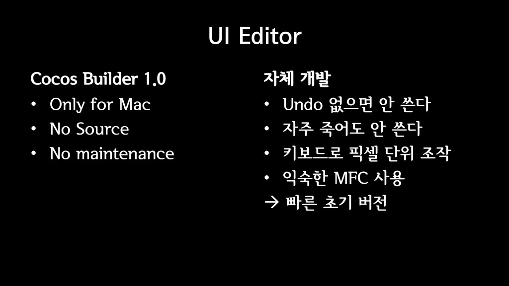 UI Editor Cocos Builder 1.0 • Only for Mac • No...