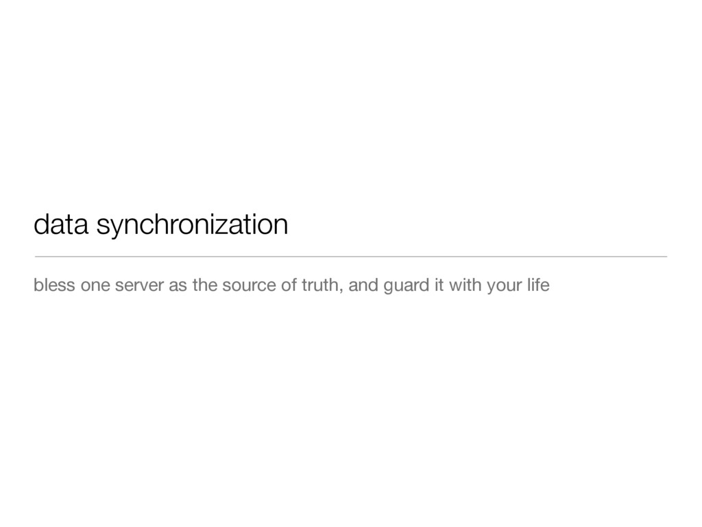 data synchronization bless one server as the so...