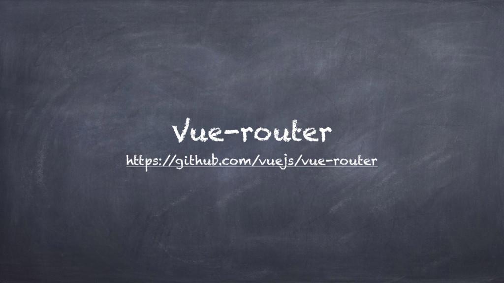 Vue-router https:/ /github.com/vuejs/vue-router