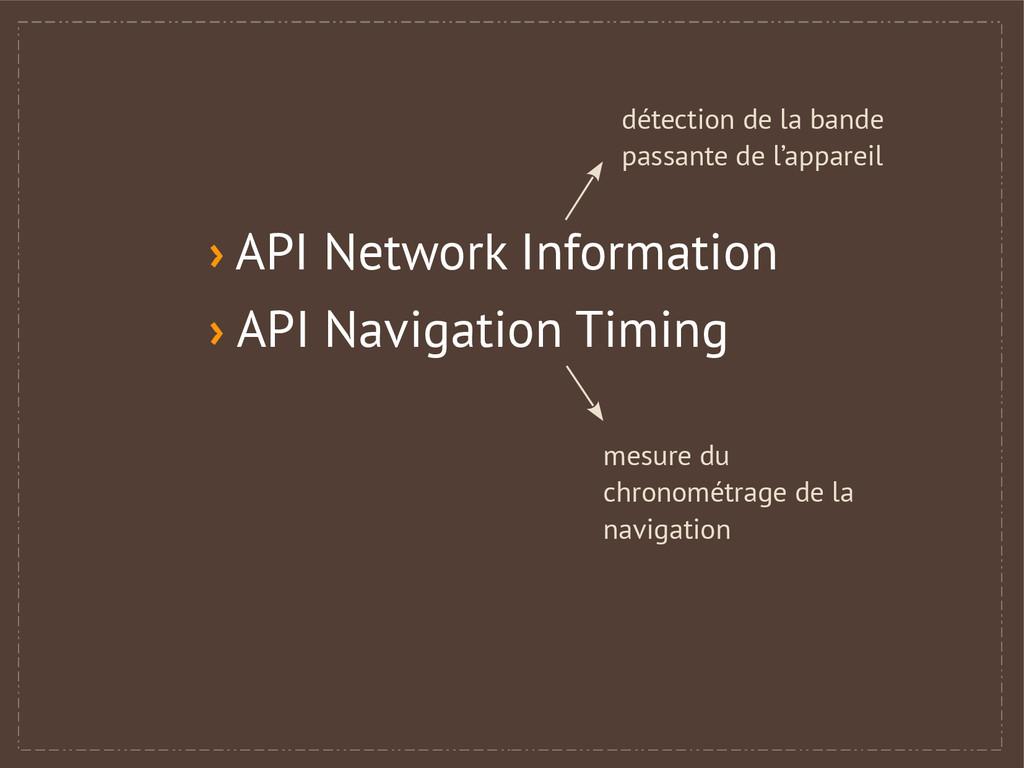 › API Network Information › API Navigation Timi...