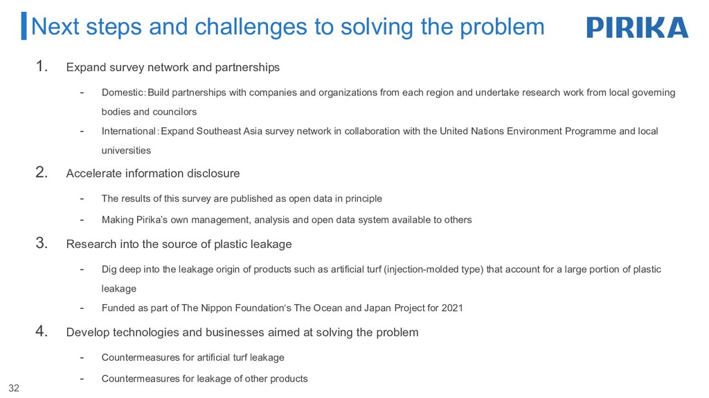 Next steps and challenges to solving the proble...
