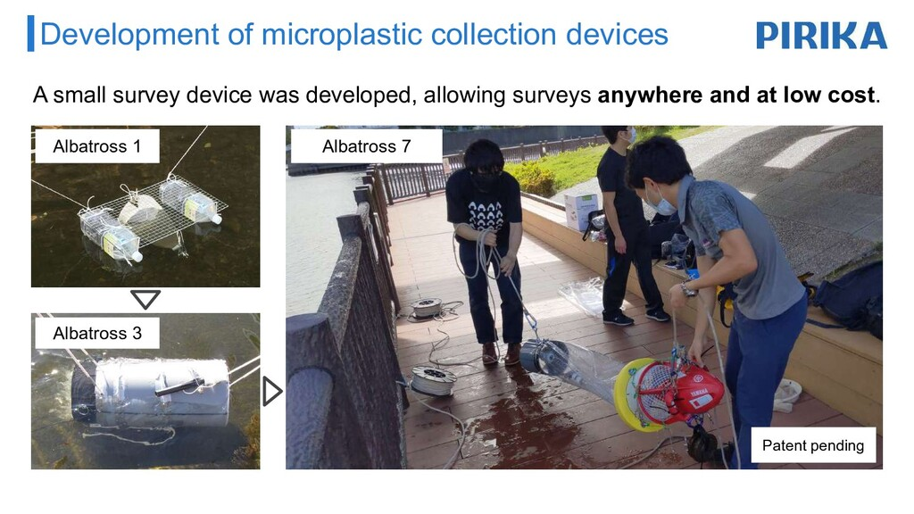 Development of microplastic collection devices ...