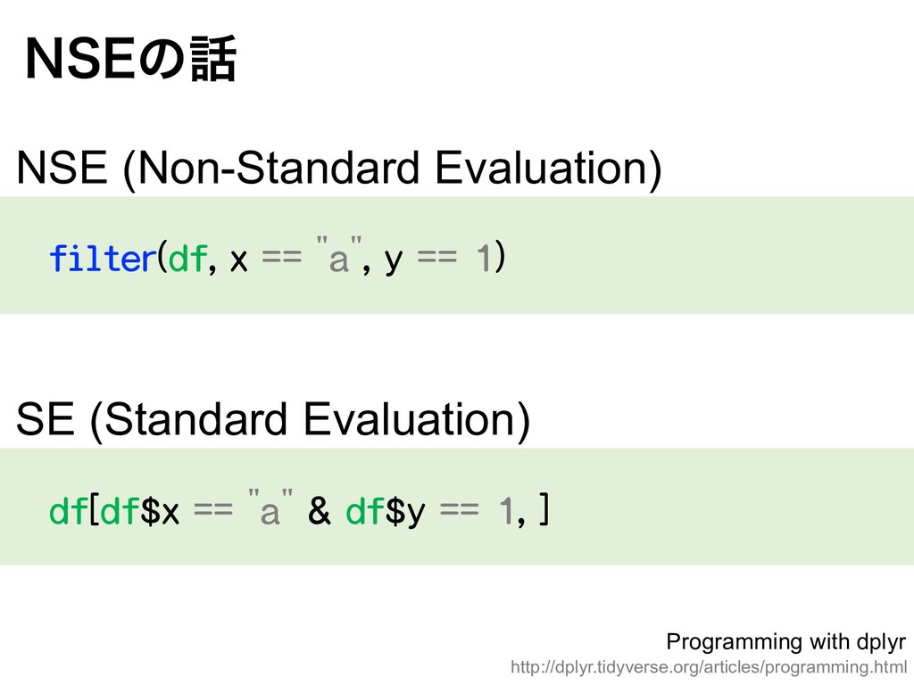 """filter(df, x == """"a"""", y == 1) /4&ͷ NSE (Non-Sta..."""