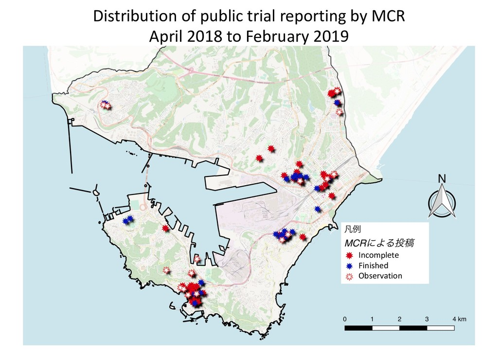 Distribution of public trial reporting by MCR A...