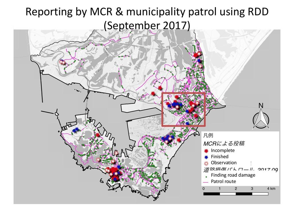 Reporting by MCR & municipality patrol using RD...