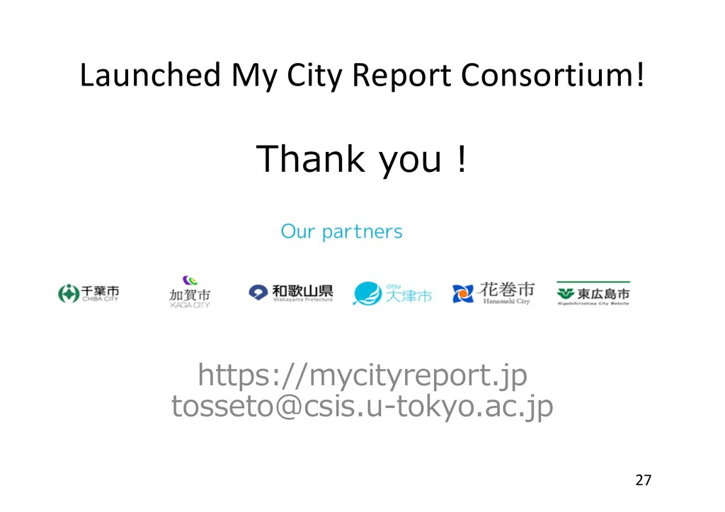 Launched My City Report Consortium! Thank you !...
