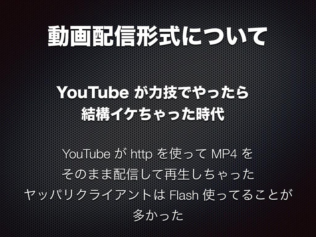 ಈը৴ܗࣜʹ͍ͭͯ :PV5VCF͕ྗٕͰͬͨΒ ݁ߏΠέͪΌͬͨ YouTube...