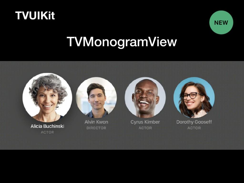 TVUIKit TVMonogramView