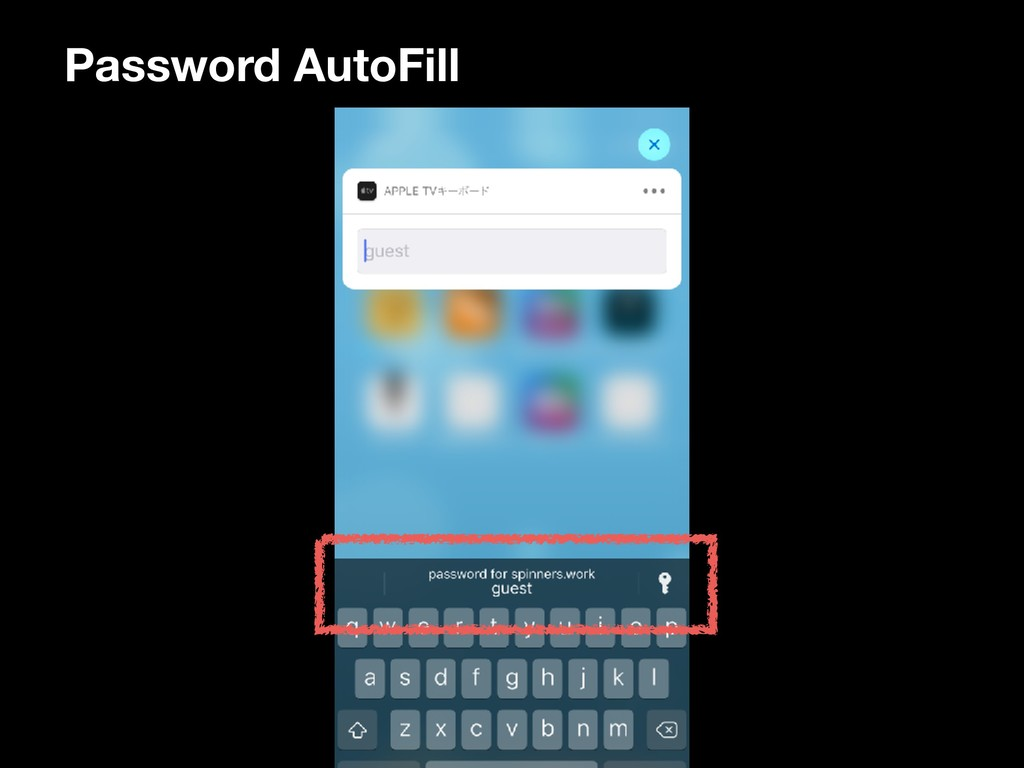Password AutoFill