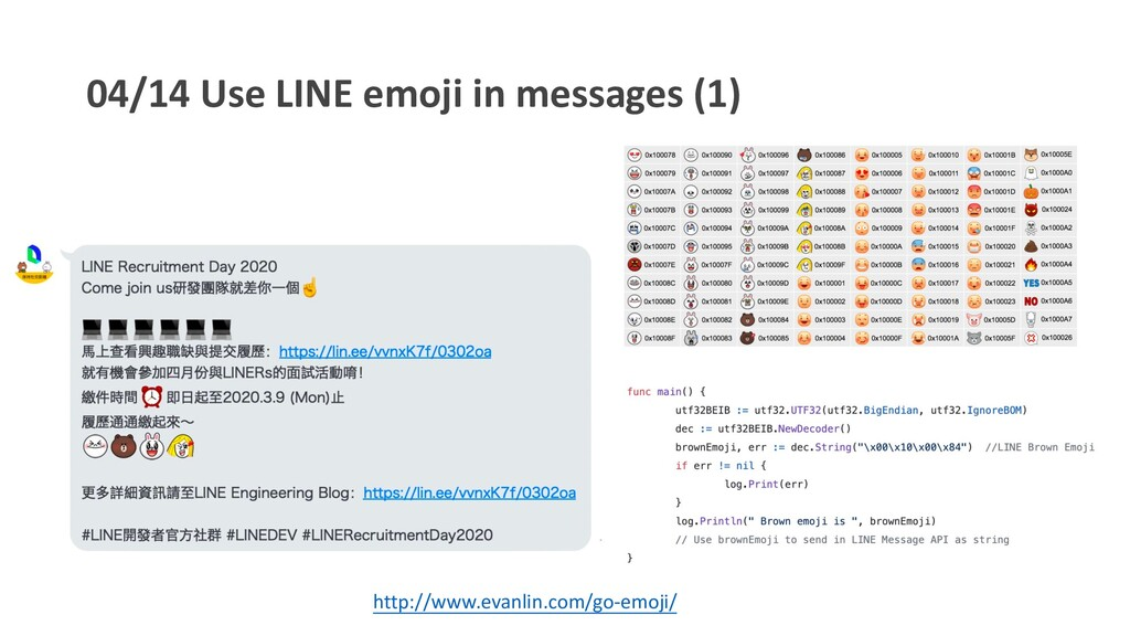 04/14 Use LINE emoji in messages (1) http://www...